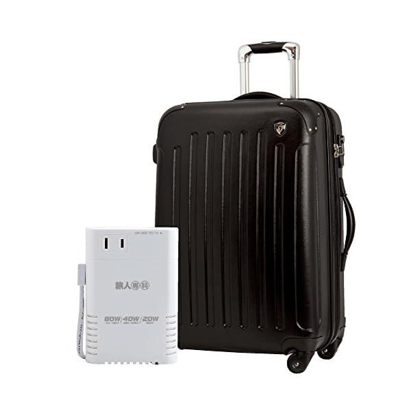 TSAロック搭載 スーツケース キャリーバッグ...の紹介画像4