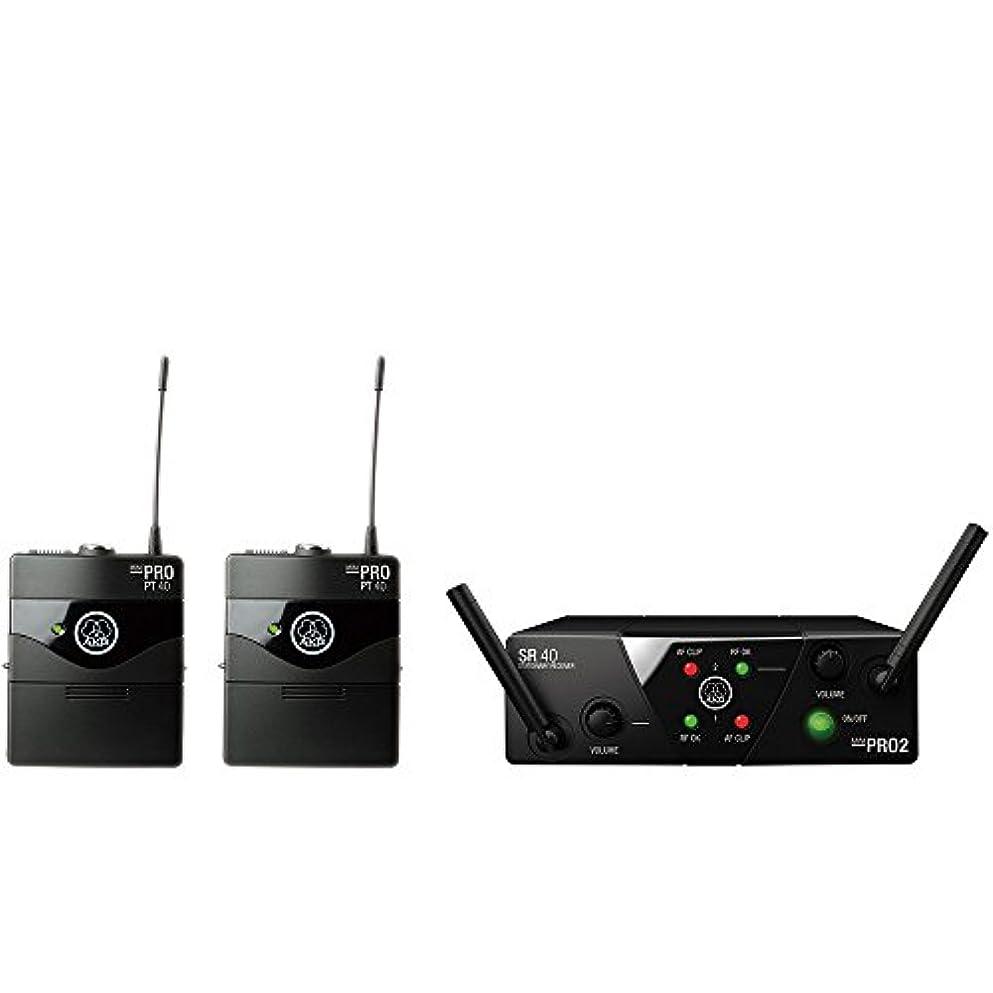 メディック中世のディスカウントAKG 2チャンネルB帯ワイヤレスシステム WMS40 PRO MINI2 INSTRUMENTAL SET DUAL 【国内正規品】