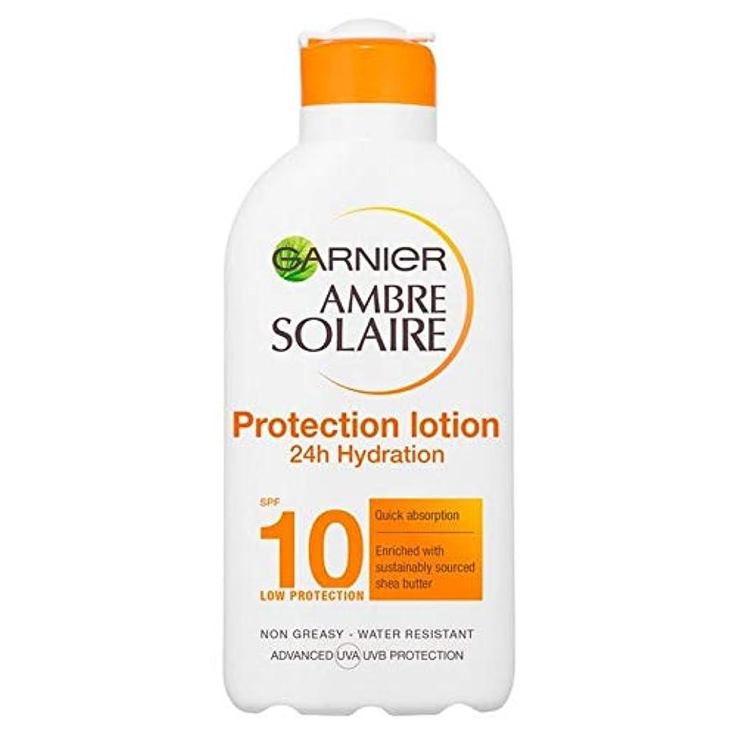 不格好ネスト故意に[Garnier ] アンブレSolaire超水和日クリームSpf10の200ミリリットル - Ambre Solaire Ultra-hydrating Sun Cream SPF10 200ml [並行輸入品]