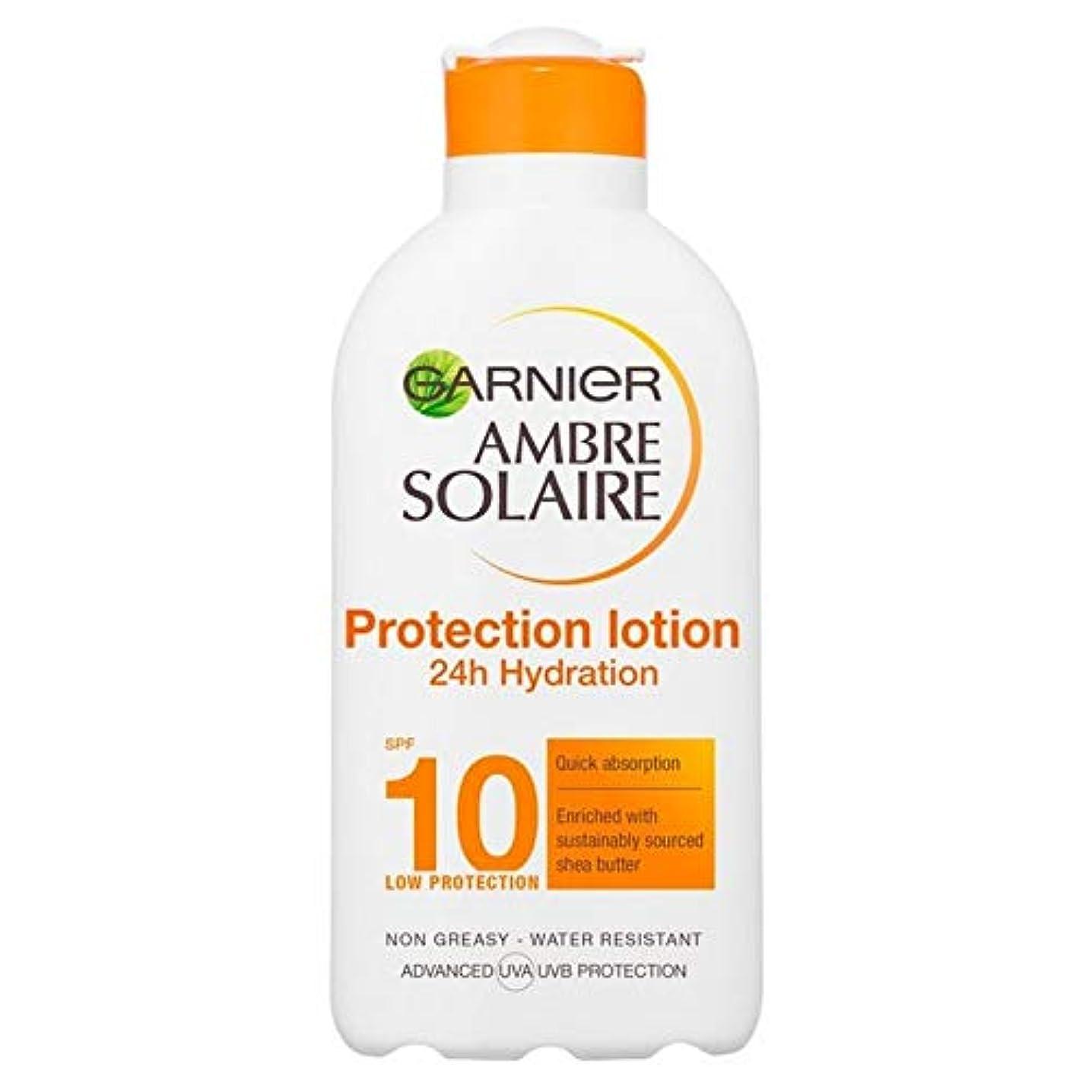 ヒューズしがみつくフィード[Garnier ] アンブレSolaire超水和日クリームSpf10の200ミリリットル - Ambre Solaire Ultra-hydrating Sun Cream SPF10 200ml [並行輸入品]