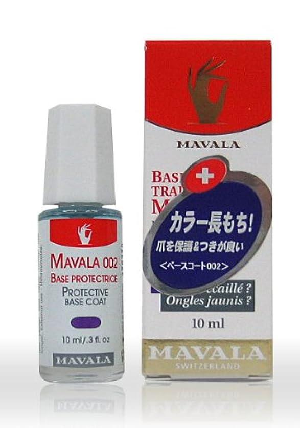 毎週多くの危険がある状況他の日マヴァラ ベースコート002/10ml