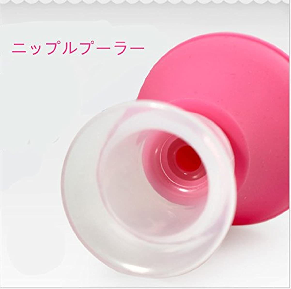 比類なきチェリー貴重なピジョン 乳頭吸引器 ケース付扁平乳首に乳頭吸引器 母乳育児ケア ランダム色