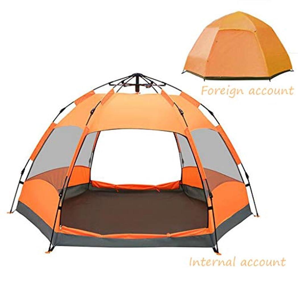 驚くべきスカーフグラディスHUYYA ト キャンプテント 3-4人 防水、家族のテント 折りたたみ ポップアッインスタントセットアップハイキング用品 バックパック