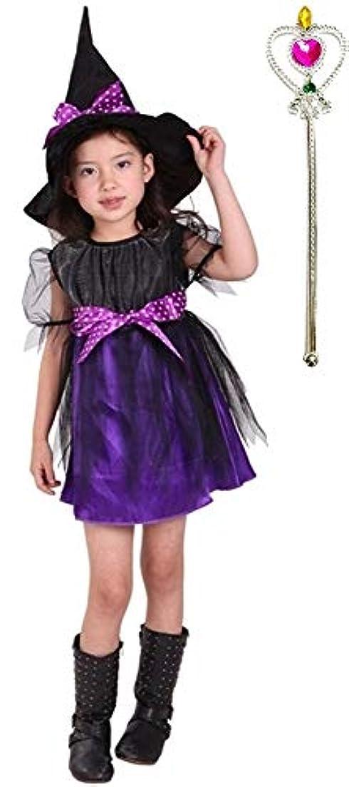 蒸気増強測るMadrugada 魔女っ子衣装3点セット(ドレス、帽子、ハートのステッキ) ハロウィン 魔女 魔法使い ウィッチ コスプレ キッズコスチューム 女の子 S241 (Lサイズ (身長120~130cm))