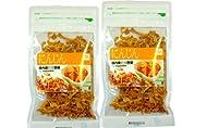 【長崎県産/北海道産】ドライ野菜(乾燥野菜) にんじん 50g入り 2袋セット