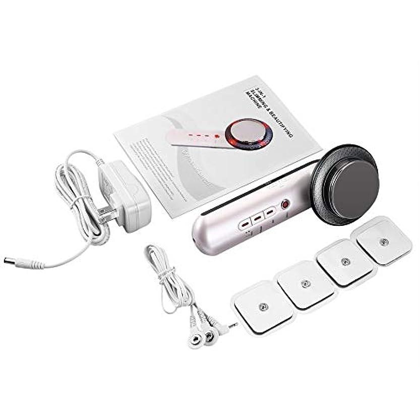 大騒ぎブレース極地マッサージャーの反セルライトの赤外線療法のマッサージ用具を細くする超音波ボディ-Innovationo