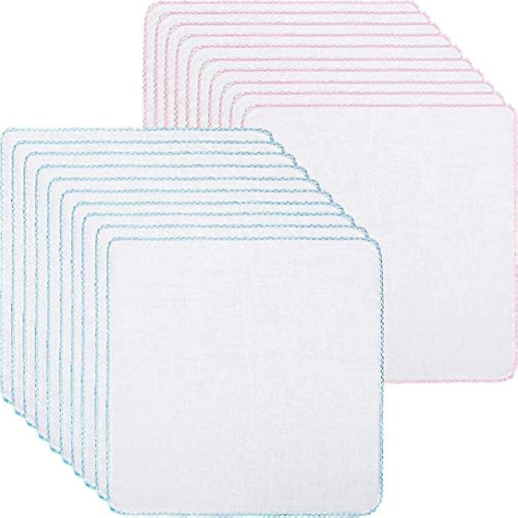 リール施設可愛いQuzama-JS 実用的な20ピースピュアコットンフェイシャルクレンジングmuslinクロスソフトフェイシャルクレンジングメイクリムーバー布、青とピンク