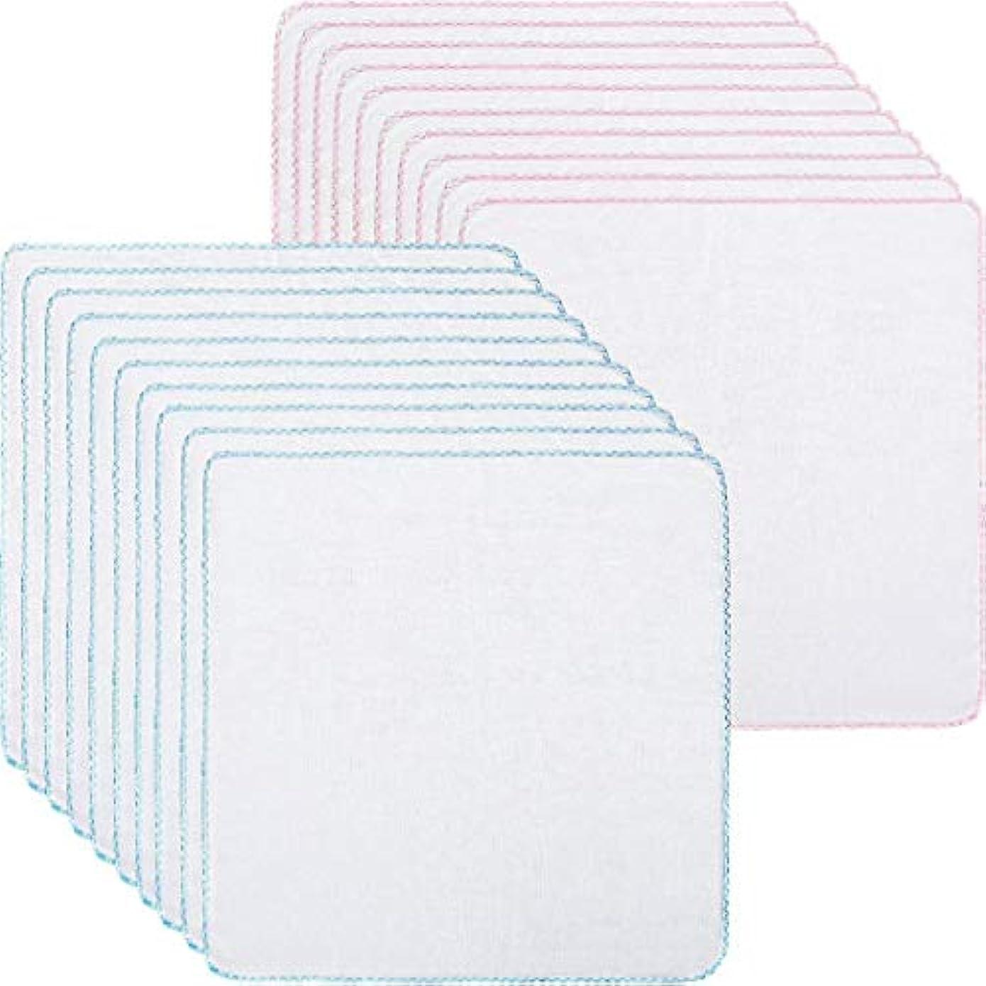 慈悲遊具クルーQuzama-JS 実用的な20ピースピュアコットンフェイシャルクレンジングmuslinクロスソフトフェイシャルクレンジングメイクリムーバー布、青とピンク