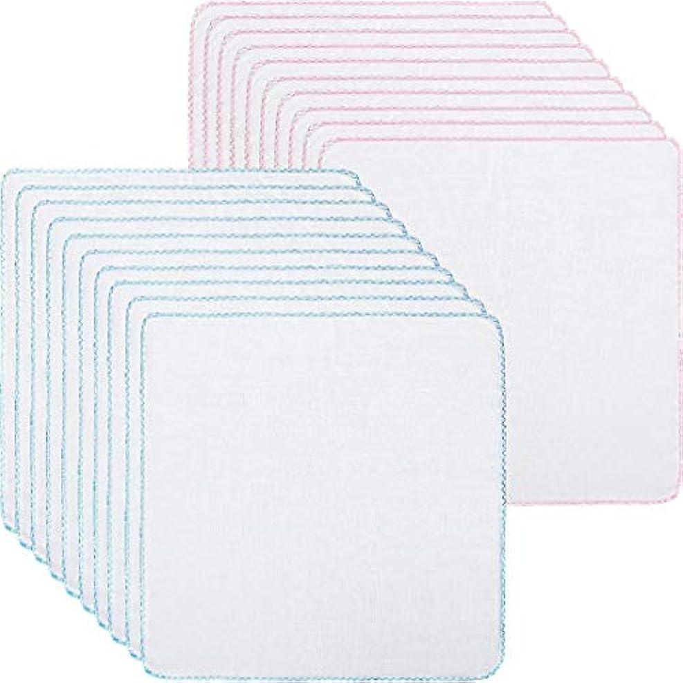パパ小切手ロッジQuzama-JS 実用的な20ピースピュアコットンフェイシャルクレンジングmuslinクロスソフトフェイシャルクレンジングメイクリムーバー布、青とピンク
