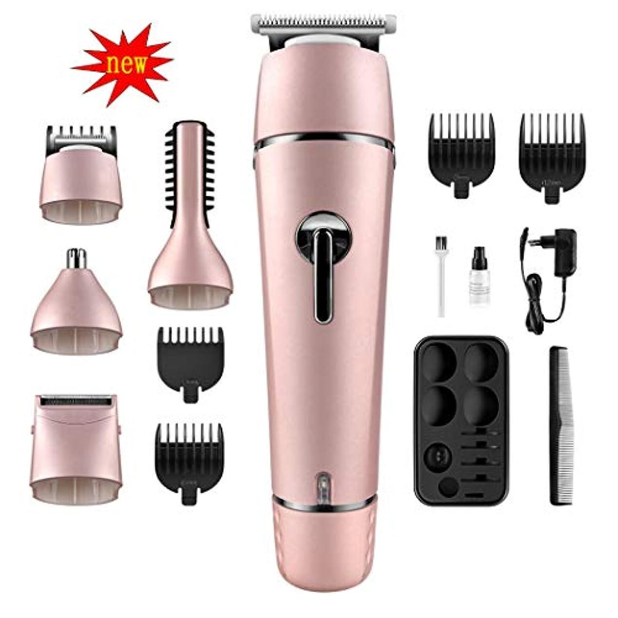 プロのバリカン、ヘアトリマー多機能電気5で1つの散髪家族セットトリマーと鼻毛-Pink