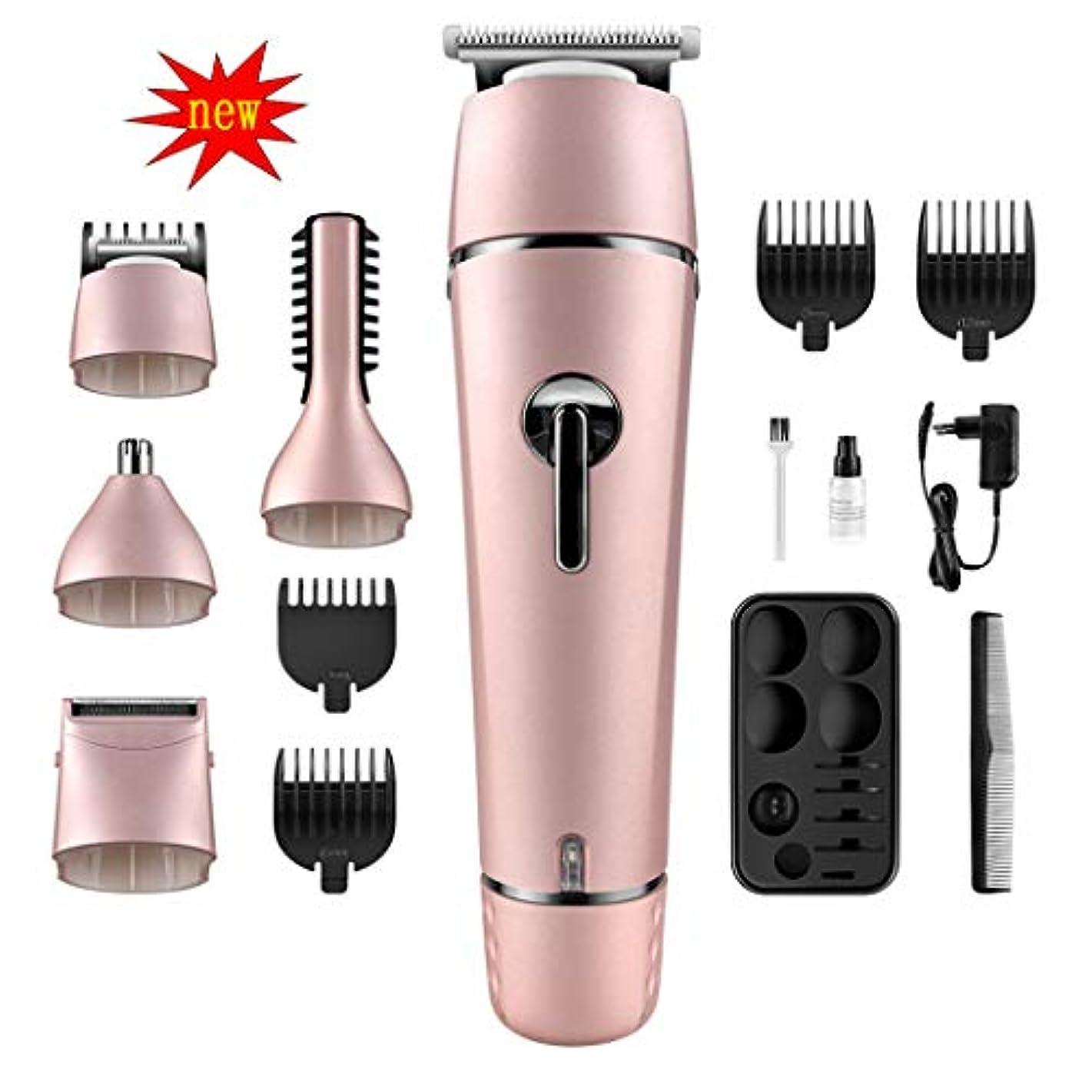 ツール好きであるライフルプロのバリカン、ヘアトリマー多機能電気5で1つの散髪家族セットトリマーと鼻毛-Pink