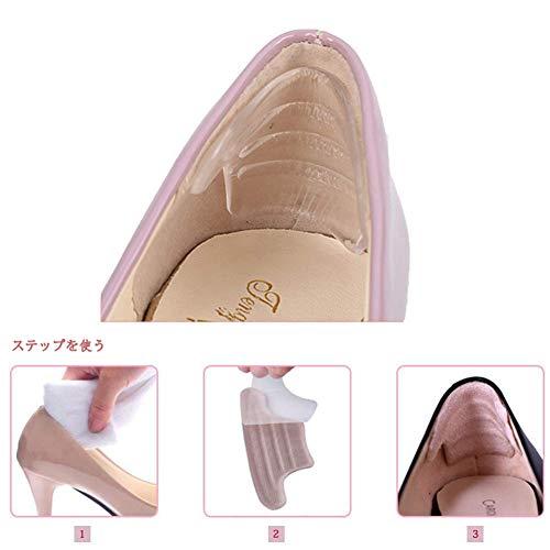 靴ずれ防止 4枚