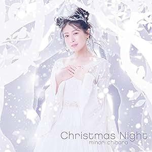 劇場アニメ『サンタ・カンパニー ~クリスマスの秘密~』主題歌「Christmas Night」