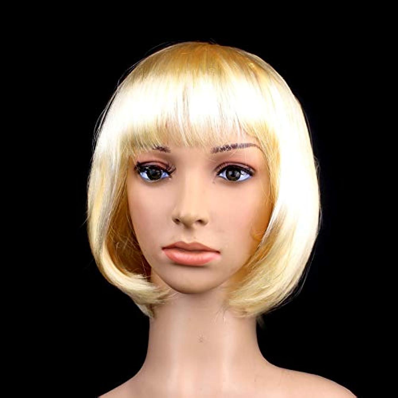 ローズ洗剤トロリーWTYD 美容ヘアツール パーティーコスプレヘッドウエアストレートショートペットウィッグ (色 : Gold)