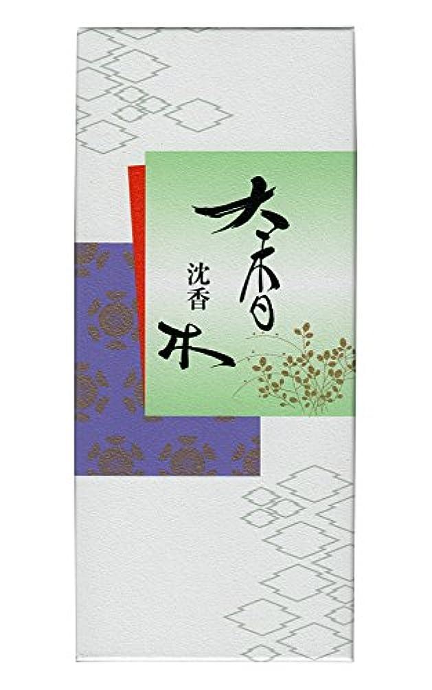 広々とした後ろに半円Seikado Japanese Agarwood Incense Sticks jinko Daikobokuスモールパック – 5.5インチ55 sticks – 日本製 – Aloeswood – Oud