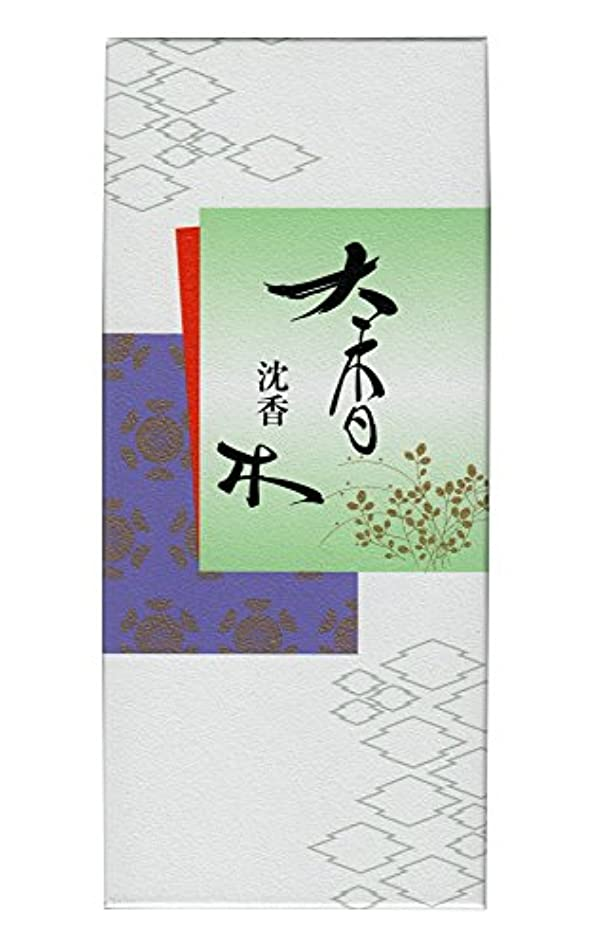 Seikado Japanese Agarwood Incense Sticks jinko Daikobokuスモールパック – 5.5インチ55 sticks – 日本製 – Aloeswood – Oud