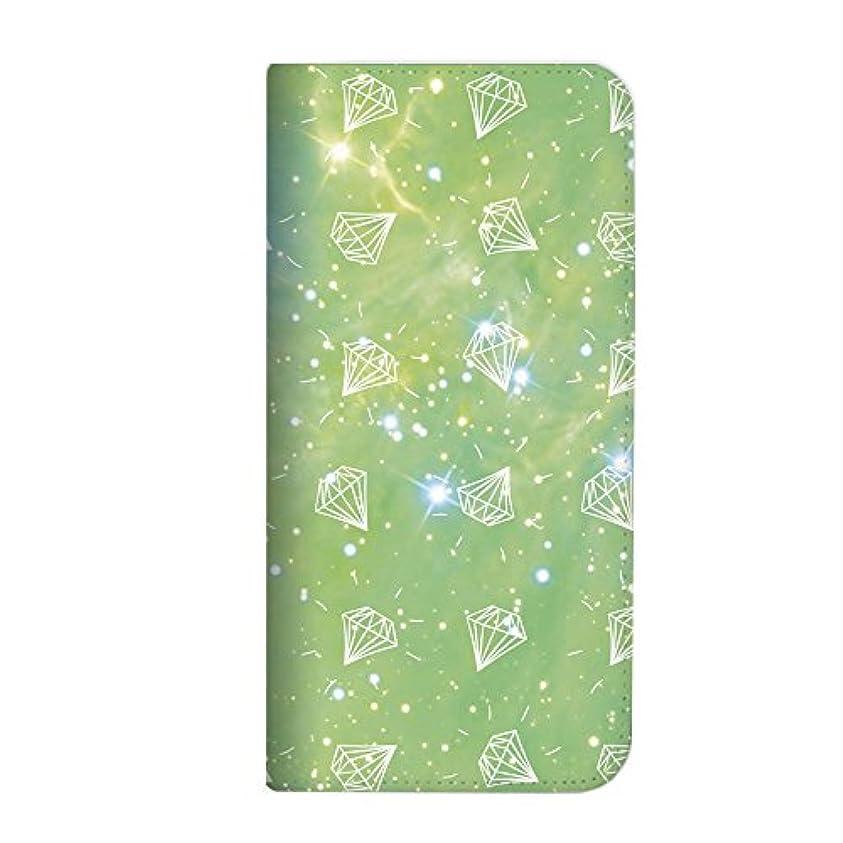 フローティング襟モールmitas Xperia XZs SOV35 ケース 手帳型 ベルトなし 宇宙 ダイア ダイヤ グリーン (251) NB-0285-GR/SOV35