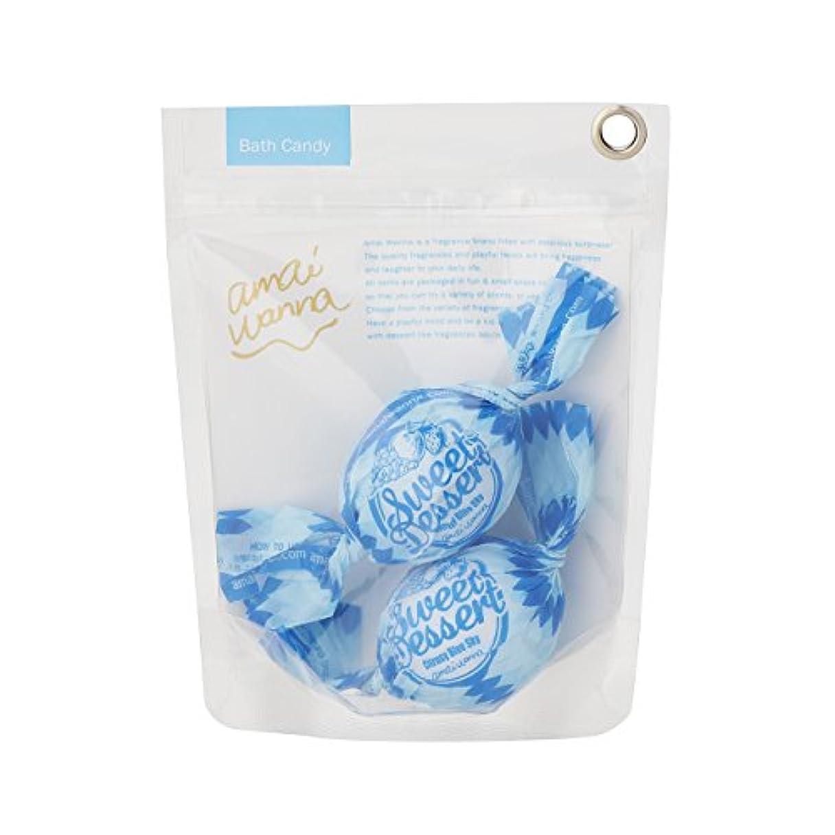 図団結ヒントアマイワナ バスキャンディーバッグ 青空シトラス 35g×2(発泡タイプ入浴料 2回分 おおらかで凛としたシトラスの香り)