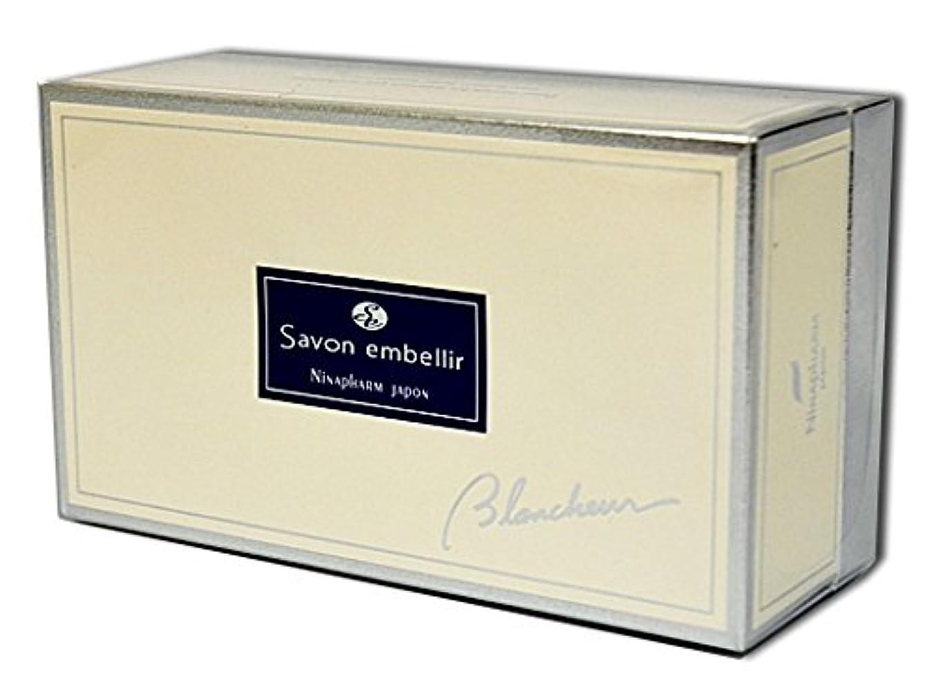 ロードブロッキング利点宣言ニナファーム サヴォン アンベリール ブランシュール 150g