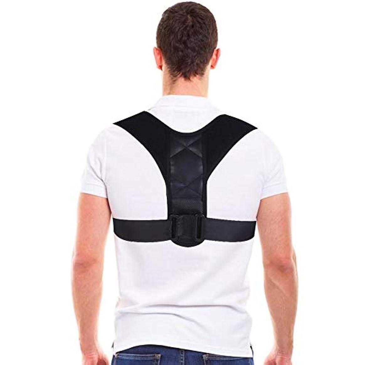 呪い休日適用済みコレクター姿勢バックサポートベルト、8字型デザインの調節可能な鎖骨装具バンド、男性と女性の姿勢、腰痛予防、腰痛予防