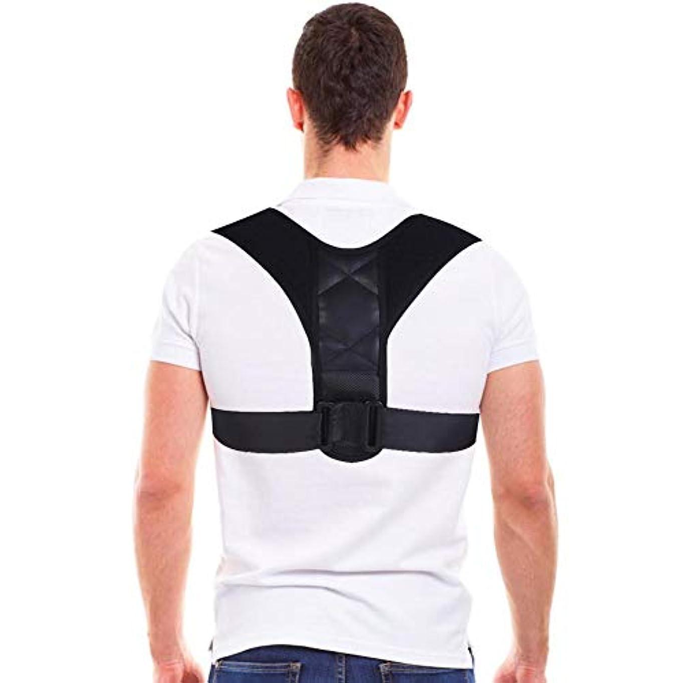 掻くネイティブいいねコレクター姿勢バックサポートベルト、8字型デザインの調節可能な鎖骨装具バンド、男性と女性の姿勢、腰痛予防、腰痛予防