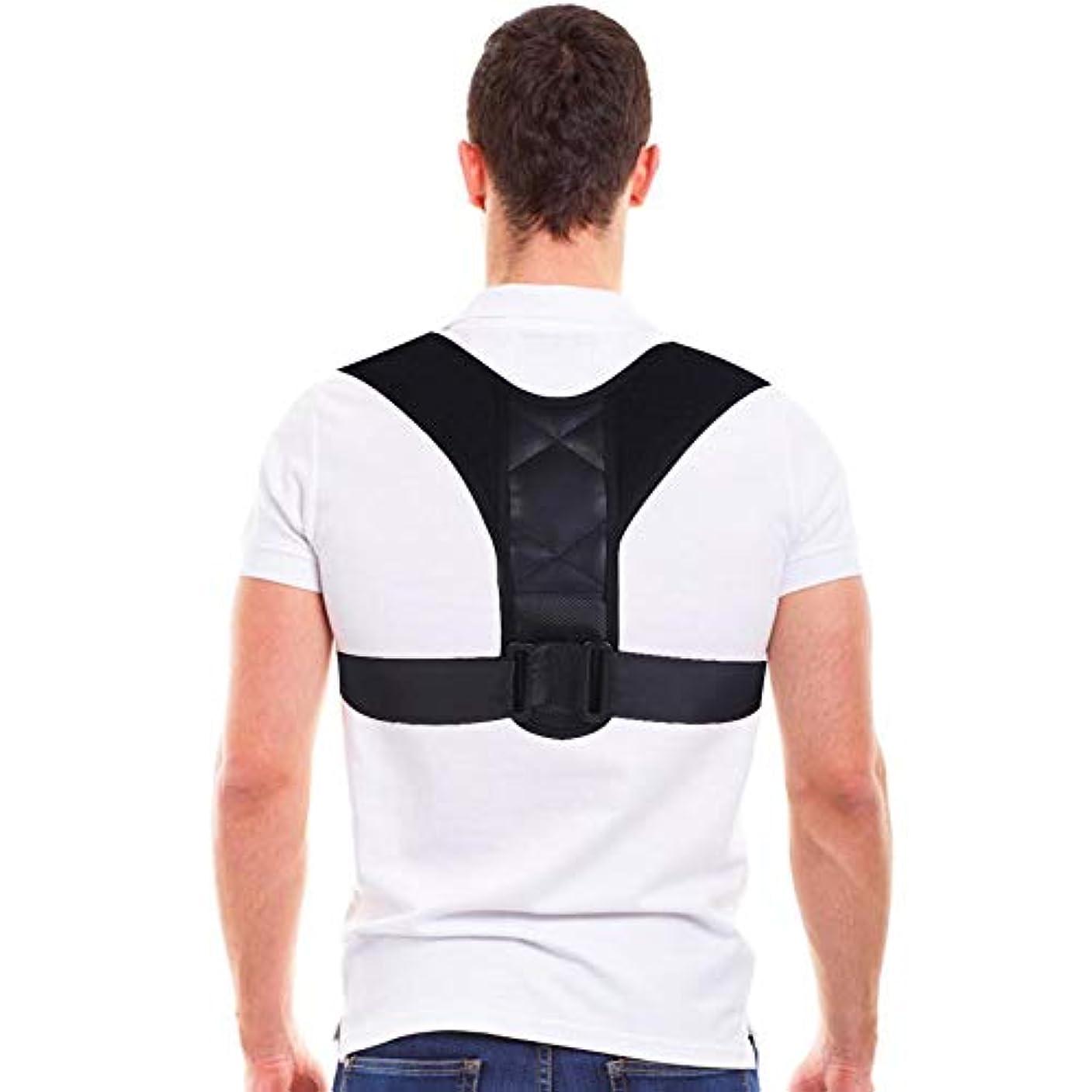 締め切り作曲する匹敵しますコレクター姿勢バックサポートベルト、8字型デザインの調節可能な鎖骨装具バンド、男性と女性の姿勢、腰痛予防、腰痛予防