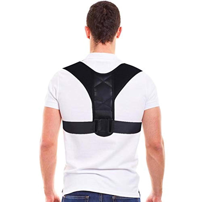 匹敵します非互換負荷コレクター姿勢バックサポートベルト、8字型デザインの調節可能な鎖骨装具バンド、男性と女性の姿勢、腰痛予防、腰痛予防