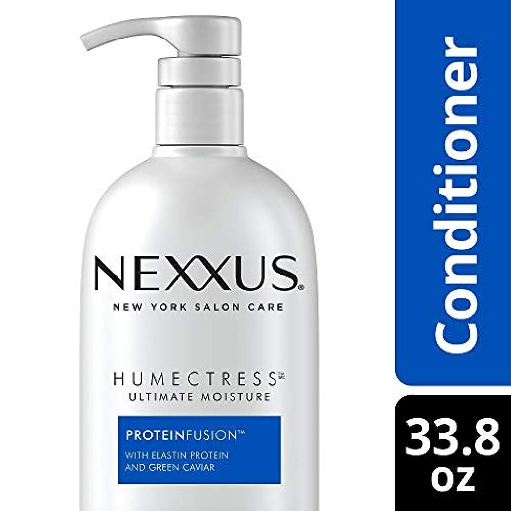 助手インフレーション緯度Nexxus Humectress Ultimate Moisturizing Conditioner 1 lt (並行輸入品)