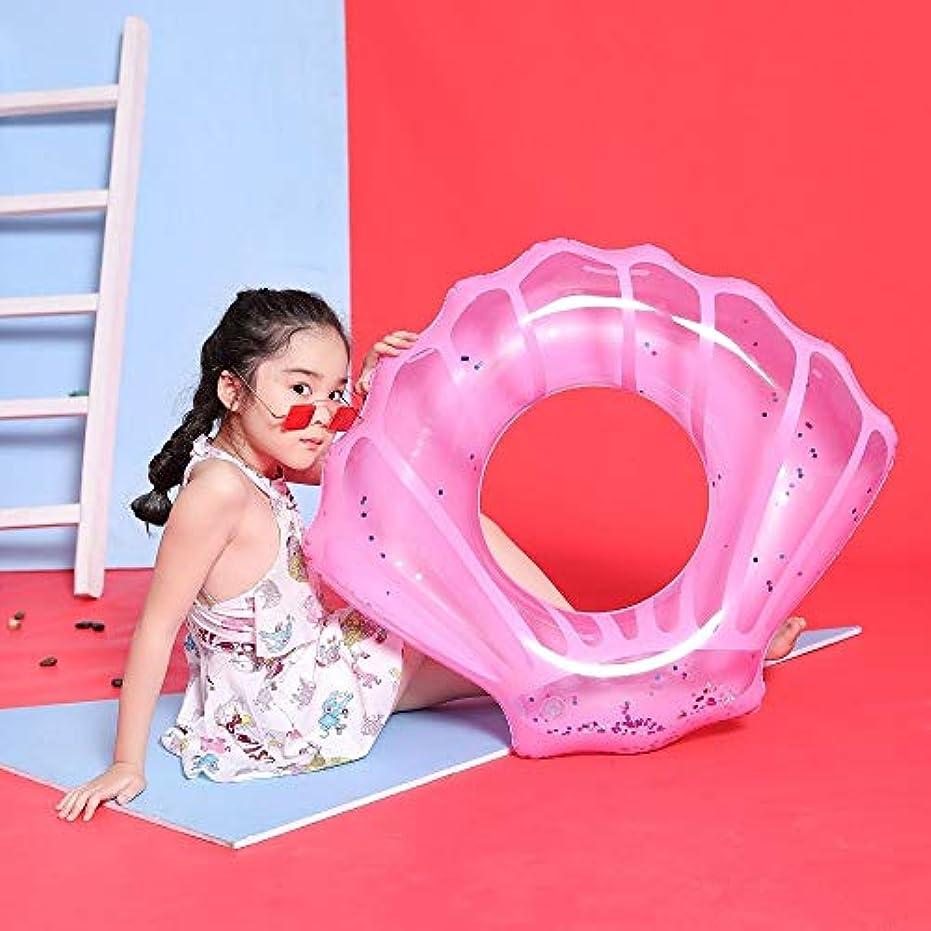 殺人スロベニア親指シェル 浮き輪 子供用 大人 海水浴 スパンコール ブルー 水遊びに大活躍 80#/90#/110# 安全 丈夫 スイミング ビーチ 水遊び お風呂 水泳補助具 (Color : Pink, Size : 110#)