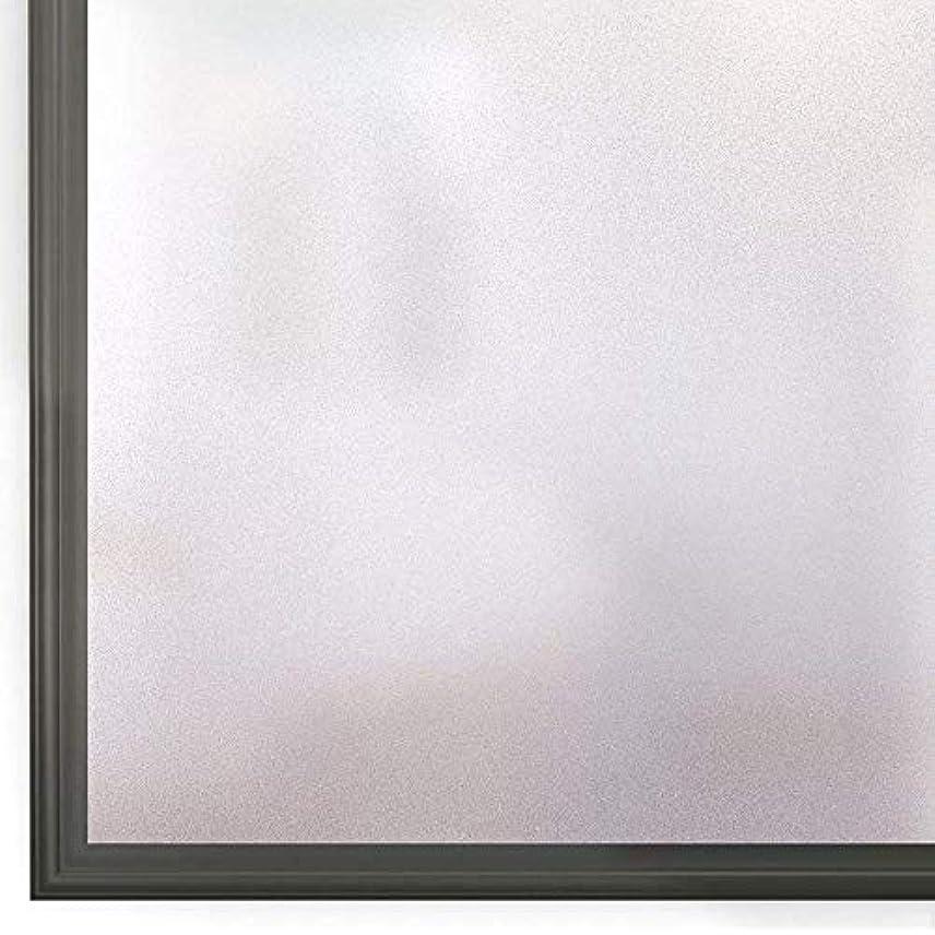 責任加害者視線Rabbitgoo 目隠しシート窓ガラス すりガラスシート ガラス フィルム 剥がせる 目隠し 水で貼るだけ 飛散防止 UVカット 窓 めかくしシート 窓用フィルム 曇りガラス フィルム すりガラス シート 飛散防止フィルム 目隠しフィルム 断熱シート(44.5x120cm)