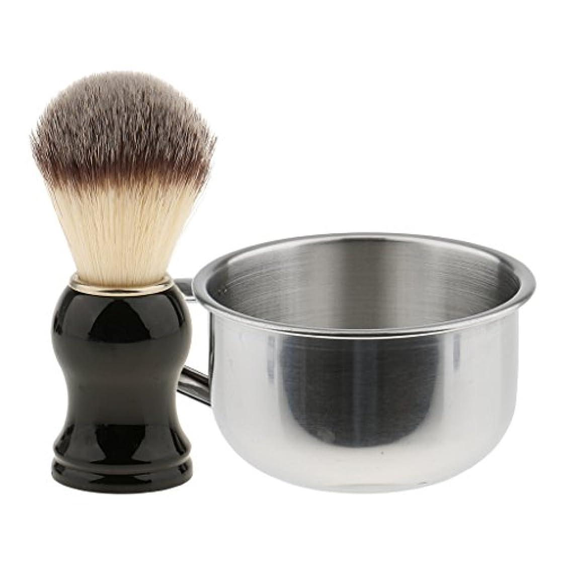 排泄するのれん慣習Baosity シェービングブラシ マグ シェイプセット メンズ 男性 シェービング ひげ剃り 2点セット
