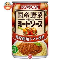カゴメ 国産野菜で作ったミートソース 295g缶×24個入