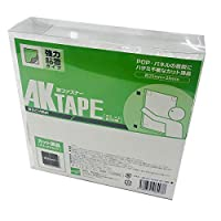 AKテープ粘着付100組黒 AK-02 25X25MM アラコー