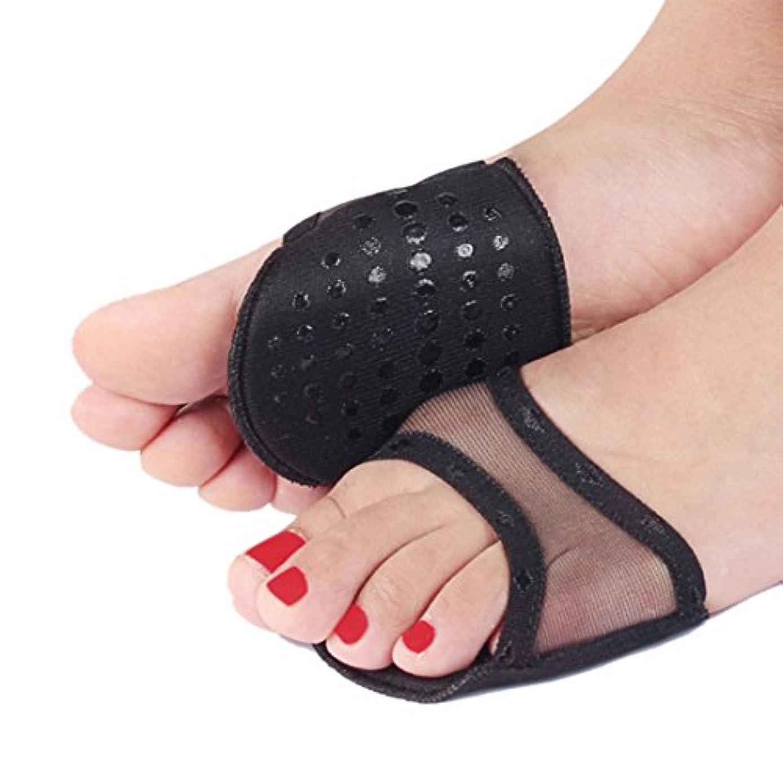 なめらかなレッスンなめらかなFreahap 足裏パッド 足裏サポーター 2枚組 インソール 前足パッド 足底用 衝撃吸収 痛み和らげ おしゃれ デザイン 女子ハイヒール 柔らかい