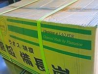 ラオス備長炭、切上丸15㎏、Mサイズ直2~5Cm、扱いやすい人気サイズ