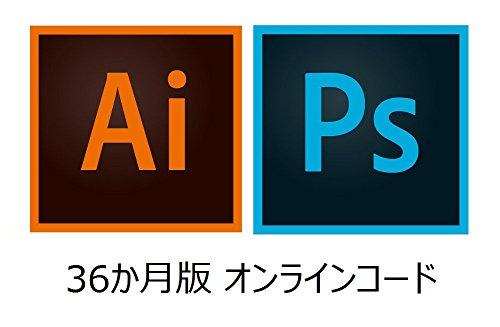 Adobe Illustrator CC + Photoshop CC |36か月版|オンラインコード版