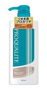 PROQUALITE(プロカリテ) ストレートメイクコンディショナーc (ラージ) 600mL
