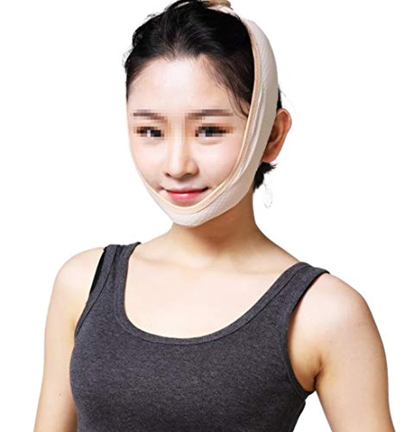 攻撃的博覧会心から顔を持ち上げる包帯、口を開けて眠るのを防ぐための女性の通気性いびきベルトいびきアーチファクト抗あご転位矯正包帯いびき装置