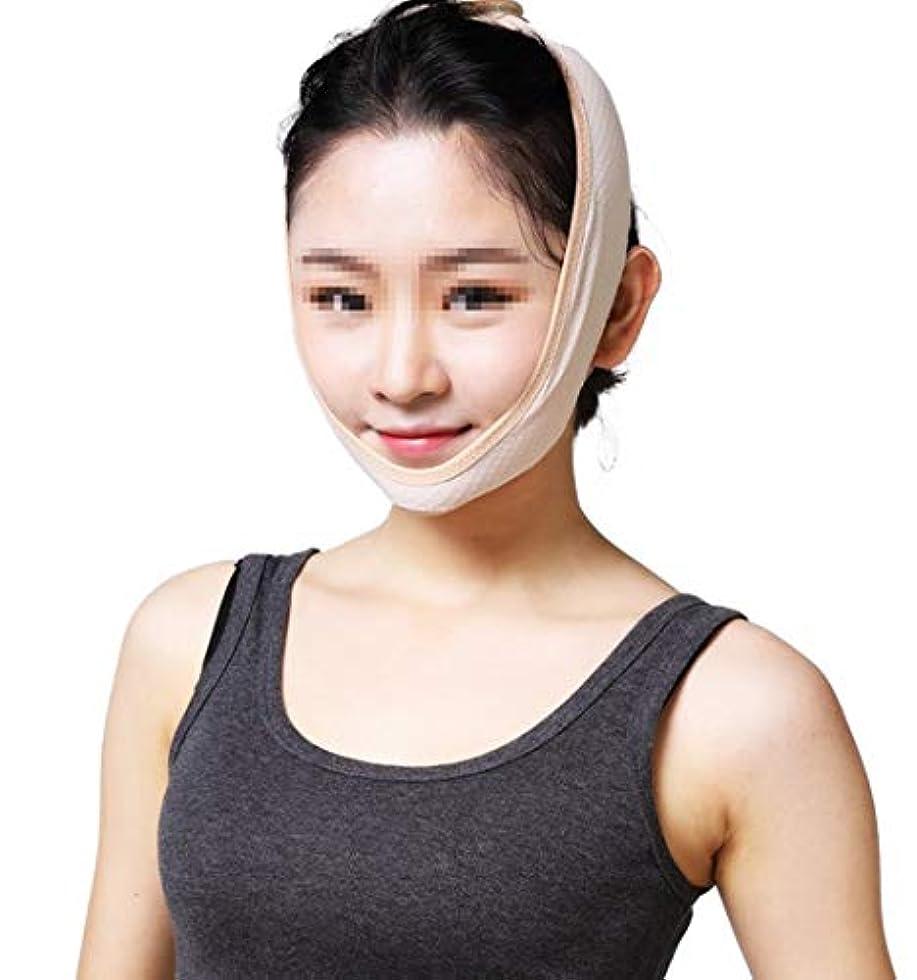 説明神聖反発する顔を持ち上げる包帯、口を開けて眠るのを防ぐための女性の通気性いびきベルトいびきアーチファクト抗あご転位矯正包帯いびき装置
