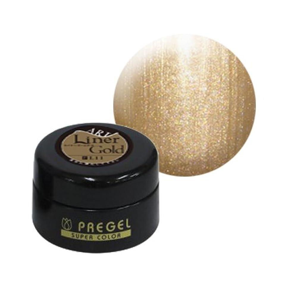 キャスト湿度実験的【PREGEL】スーパーカラーEx ライナーゴールド-P / L11 【UV&LED】プリジェル カラージェル ジェルネイル用品