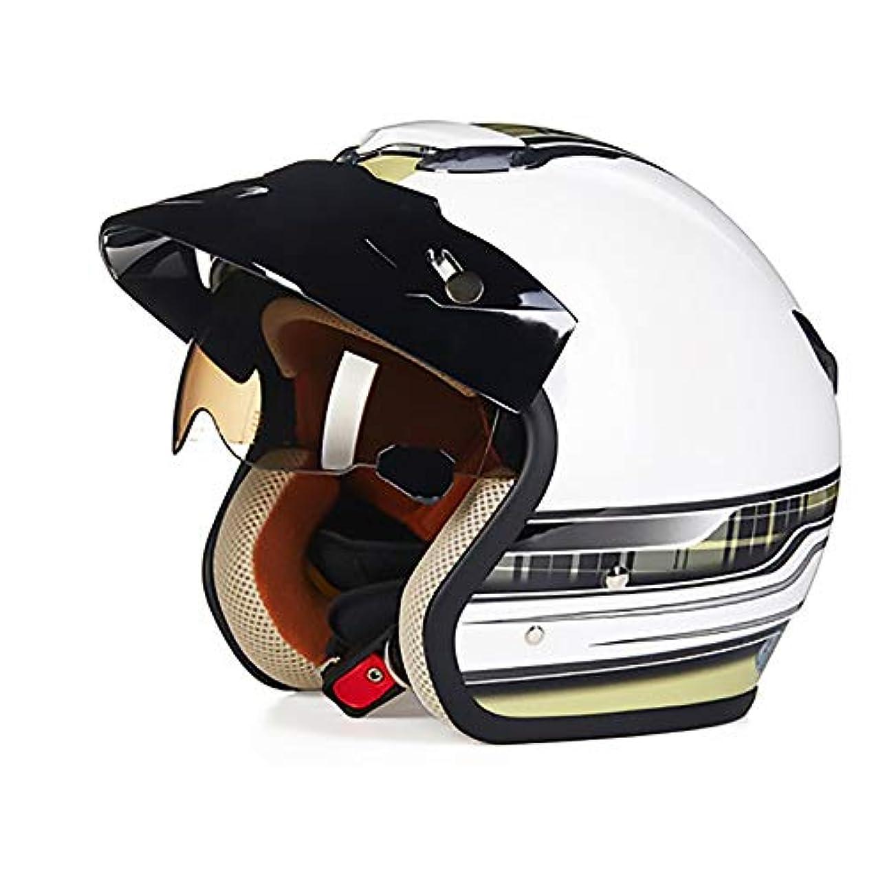 静かに同化する港TOMSSL高品質 電気自動車のオートバイのヘルメットの自転車のマウンテンバイクのヘルメットの屋外の乗馬装置に乗る明るい白い大地の黄色のABS大人の自転車のヘルメット TOMSSL高品質 (Size : XL)