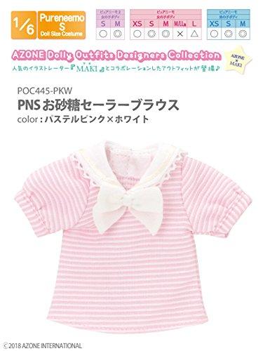 ピュアニーモ用 PNS お砂糖セーラーブラウス パステルピンク×ホワイト (ドール用)