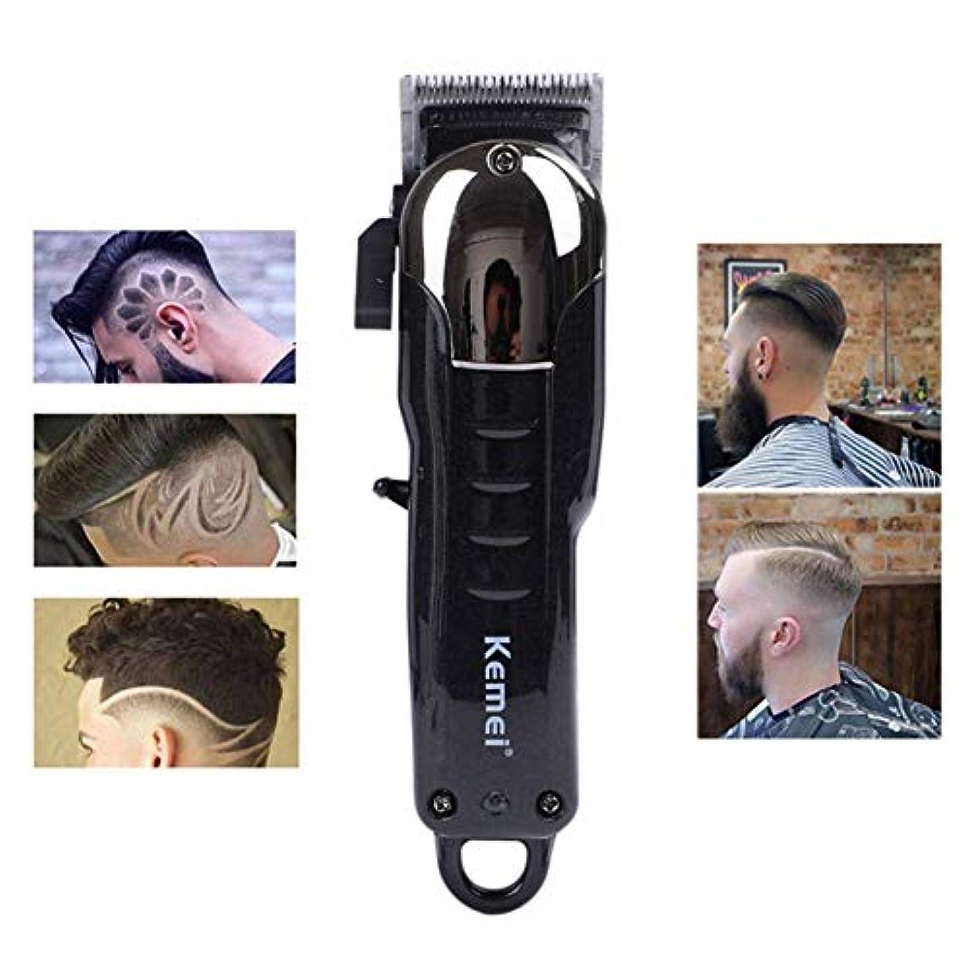 からに変化する鍔数字バリカン、ミニ充電式電動ヘアトリマー切断機男性スタイルツール用男性顔毛リムーバー