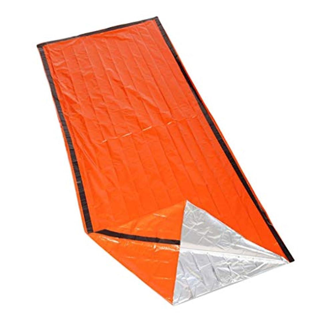 結婚するスマート推測するCUTICATE 寝袋 緊急保温寝袋 封筒型寝袋 スリーピングバッグ 防寒 保温シート 折りたたみ式 軽量