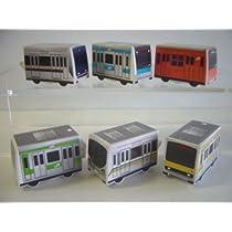 メジャートレイン 2 東西 通勤電車 6種 メジャー 大阪環状線 :全6種 1 E231系山手線 2 E233系総武線 3 E233