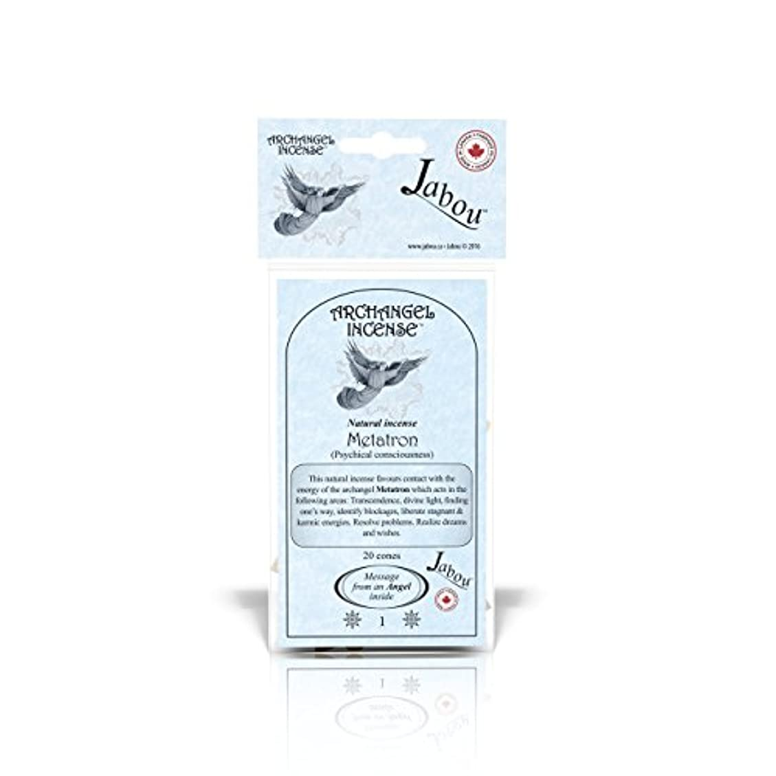 採用するスポンサータブレットJabou 大天使 100%天然お香 コーン - 12個の香り - 瞑想 ヨガ リラクゼーション マジック ヒーリング 祈り 儀式 - 20個のコーン - 各30分以上持続