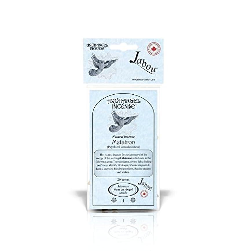 金額プラグ小売Jabou 大天使 100%天然お香 コーン - 12個の香り - 瞑想 ヨガ リラクゼーション マジック ヒーリング 祈り 儀式 - 20個のコーン - 各30分以上持続