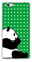 sslink KIWAMI2 FTJ162B SAMURAI 極2 FREETEL ハードケース ca724-4 ドット パンダ 水玉 スマホ ケース スマートフォン カバー カスタム ジャケット