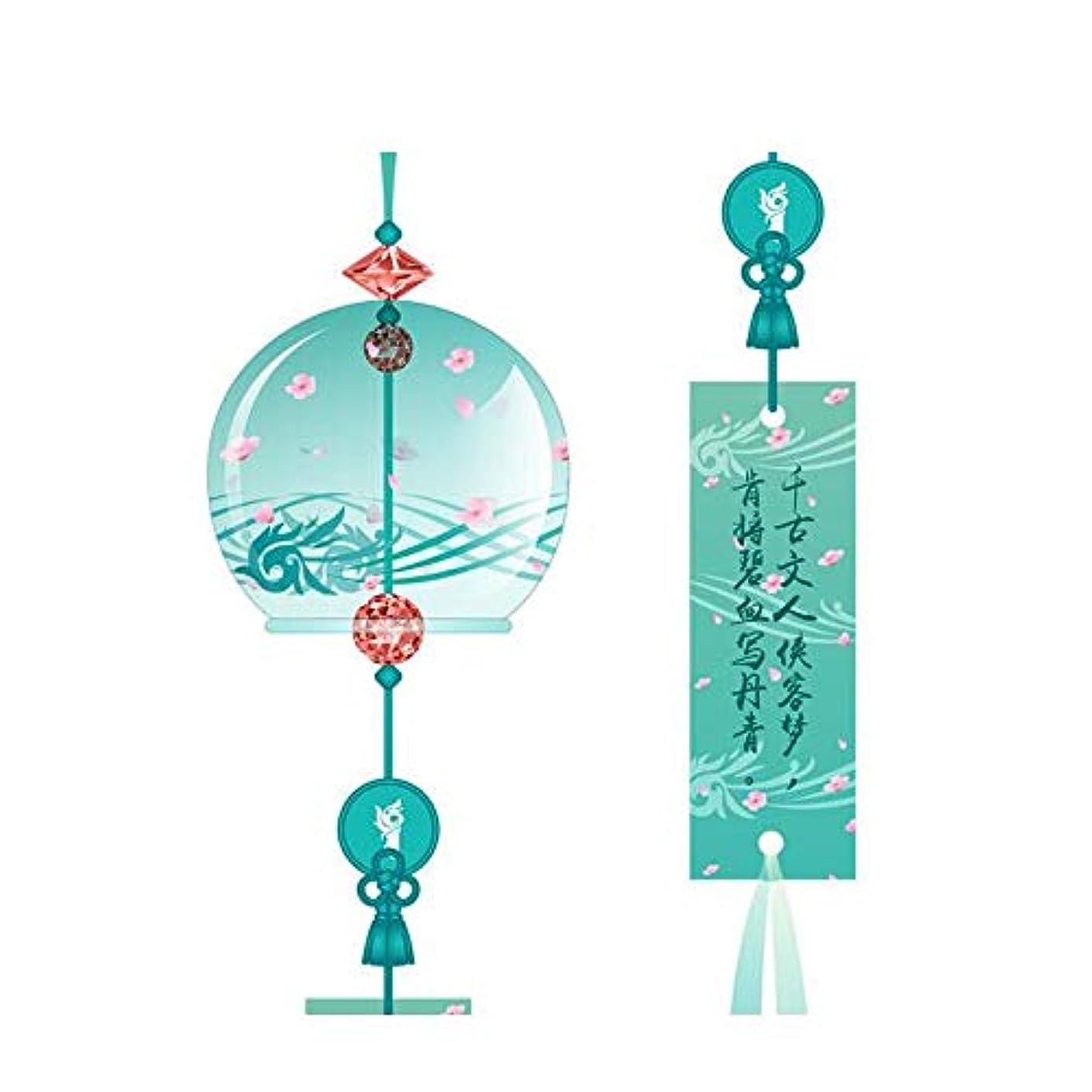 泣いているチェリー騙すFengshangshanghang 風チャイム、クリスタルクリアガラスの風チャイム、グリーン、全身について31センチメートル,家の装飾 (Color : Green)