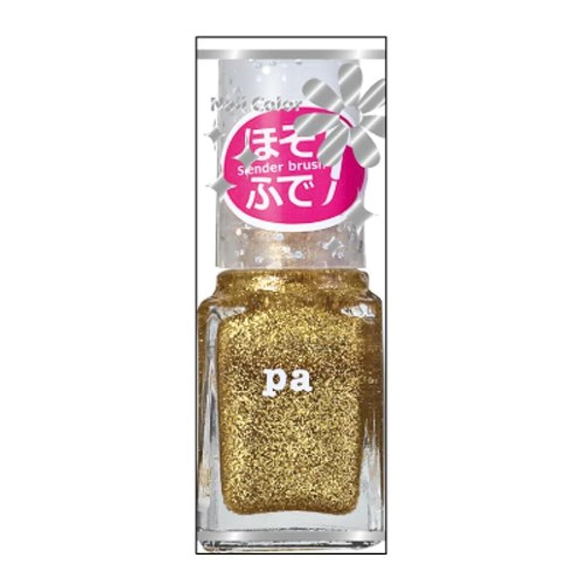 キノコ繊毛反論PAネイル ドロウネイル DRAW02 ゴールドドロウ